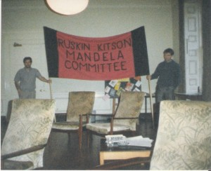 The banner dates from c.1987. It is being displayed in the student common room at Ruskin Hall, Headington.